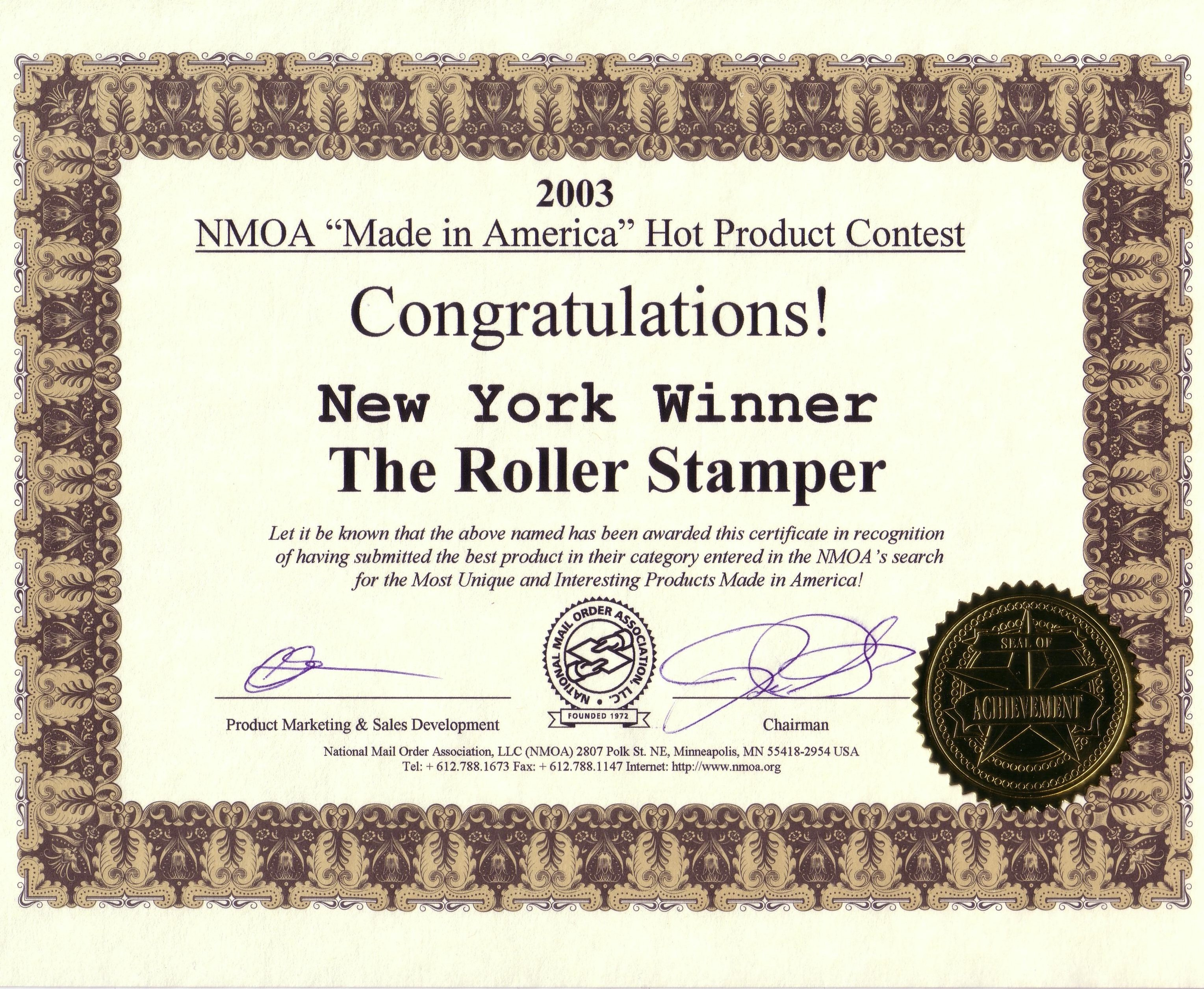 2003-2004 Hot Products Winner From New York