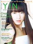YIN Premiere Cover