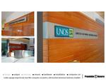 UNOS Headquarters Lobby