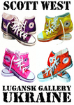 Scott West 2004 International SHOES Show Limited Edition Print - Lugansk Gallery Promotion Print