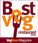 Best Veg Restaurant Award