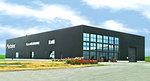 Flextainer Headquarters