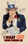 YOUR VALUABLE UNCLE SAM POSTER