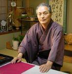 Master Japanese Calligrapher Tsurutani Sensei
