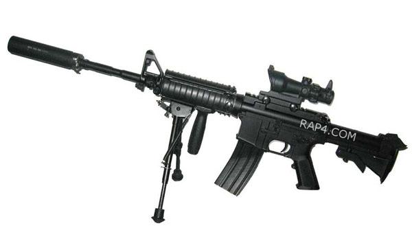 paintball gun trade in program. Black Bedroom Furniture Sets. Home Design Ideas