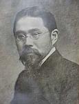 Kikuchi Dairoku (1855-1917)
