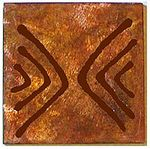 Amber Copper Africa Solid Metal Accent Tile