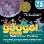 Mutliplication Vacation CD cover
