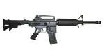 T16 LE Training Weapon