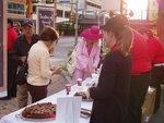 San Antonio Tasting Event