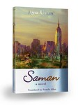 3-D cover of Saman
