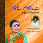 Man Mandir CD Art - Front Cover