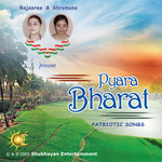 Pyara Bharat CD Art - Front Cover