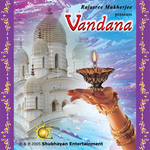 Vandana CD Art - Front Cover