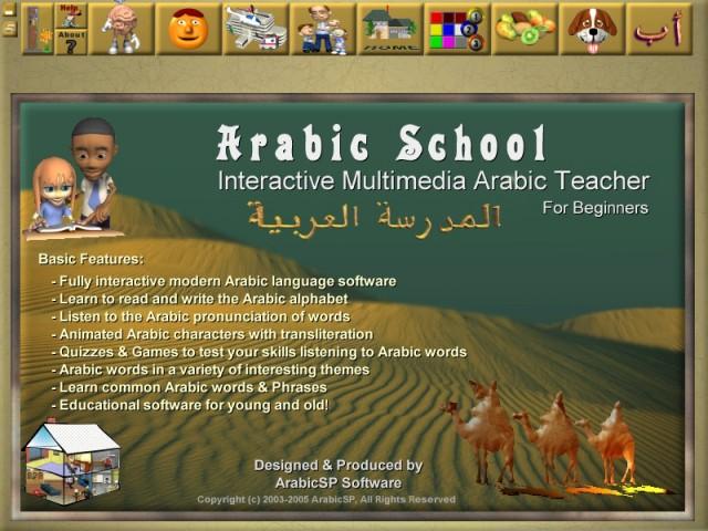 Schools that learn pdf download