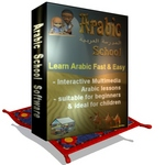 Learn Arabic - Box_lg