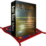 Learn Arabic - Box