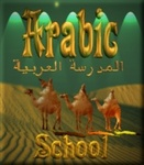 Learn Arabic - Logo
