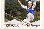 Anseong Baudeogi Festival: Enjoy the thrill of tight rope acrobatics