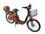 Ebike Commuter Style
