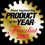 PlantLog POY Finalist