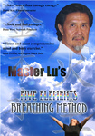 Master Lu's Five Elements Breathing Method