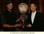 Sheshan Golf Club hosts Tiger Woods at HSBC Golf Tournament