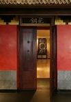 Doors to the Temple