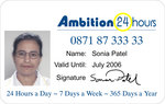 Ambition 24hours Healthcare Passport: Front View