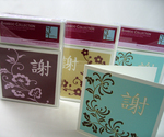 Bamboo Collection Boxed Notes