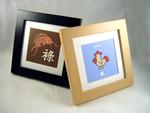 Wanart Framed Prints