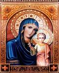 Our Lady of Soufanieh Icon