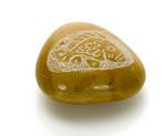A FREE keepsake stone comes with every Nahara gift set