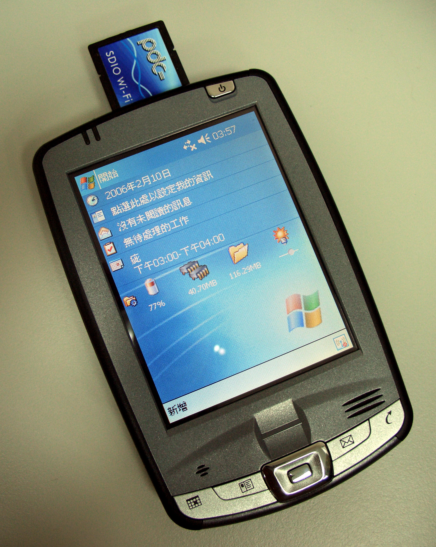 PDC Eezcon - Allows Multitasking