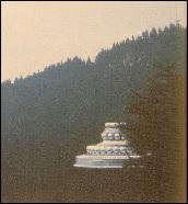 Wedding Cake UFO