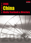 China Media Yearbook & Directory 2006