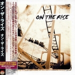 CD Distribution/Promotion in Japan