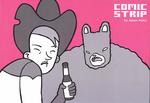 """Comic Strip Volume 1: Scarybear & Friends"" by Jason Pultz"