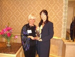 """Shared Vision Network's """"Excellence in Leadership and Service Award"""""""