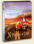 39 Pounds of Love DVD
