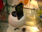 Wireless iPod Docking Station