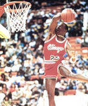 Michael Jordan at the 1985 Slam Dunk Contest