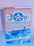 Janey: A Little Plane in a Big War by Alfred W. Schultz (ISBN: 0-913337-31-5)