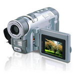 China Digital Camcorder Wholesale