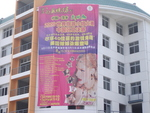Banner for Miss Tourism World Pageant