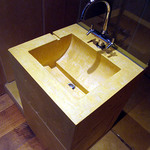 Integral counter sink made of concrete.