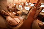 Overview of Etihad Airways Diamond Zone