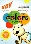 VOY Baby Colors is the initial title in the VOY Baby DVD launch.