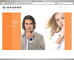 Ploom brings sleek elegance, clean lines, and sophistication to the new online distributor presence for Giordano Timewear.