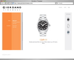 Ploom's new site enables distributors to see each timepiece in clean, clear detail, to understand its specs, view its SKU, and to be able to easily order a batch of watches -- all while providing a fitting showcase for Giordano's gorgeous watches.